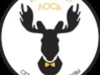 Увидеть изображение Рекламные и PR-услуги Хостелы, общежития и мини гостиницы для рабочих и частных лиц 44086652 в Москве