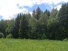 Смотреть изображение  Участок ИЖС в Новой Москве в деревне Милюково в 28 км от МКАД по Киевскому шоссе 44278611 в Москве