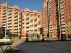 Скачать бесплатно foto Новостройки Продается 2-х комнатная квартира 58,6 м2 44527604 в Москве