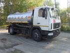 Новое фото Грузовые автомобили Молоковоз МАЗ 5340В2 9,0 м3 (новый) 44865994 в Калининграде