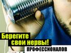 Скачать бесплатно фото Услуги детективов Проверка измены мужа ( жены) 45044946 в Москве
