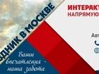 Новое фото  Шоу-программа Встреча Нового 2018 года 46088174 в Москве