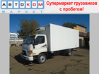 Новое фотографию  Продается Hyundai Hd78 хендай хундай Москва рефрижератор 46204545 в Москве