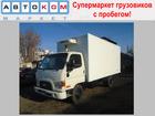 Скачать бесплатно изображение Грузовые автомобили Продается Hyundai Hd78 хендай хундай Москва рефрижератор 46204714 в Москве