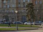 Скачать фото Коммерческая недвижимость Продается торгово-универсальное помещение 46725614 в Москве