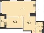 Продается 2-комн, квартира на Родионова, 192к3