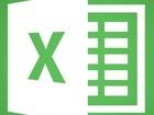 Корпоративное обучение специалистов работе в Excel