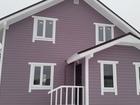 Свежее фотографию Загородные дома Купить дом в Подмосковье, загородную дачу или коттедж от собственника 51534741 в Москве