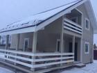 Увидеть фотографию Загородные дома купить дом с коммуникациями в подмосковье недорого 51534816 в Москве