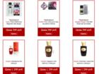 Новое фото  Косметика и парфюмерия по демократичной цене, 51718593 в Москве