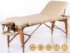 Скачать бесплатно изображение  Складной массажный стол RESTPRO 53225906 в Москве