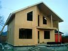 Просмотреть изображение  Строительство каркасных домов 54178354 в Коломне