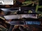 Просмотреть foto  Купить охотничьи и туристические ножи,подарочные наборы для пикника,топоры,кинжалы в подарок 54526039 в Нижнем Новгороде
