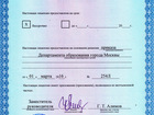 Уникальное foto  Автоунивер - Сеть ответстенных автошкол в Москве 54853585 в Москве