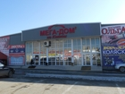 Скачать бесплатно foto Коммерческая недвижимость Аренда торговые площади , магазины , склады 55551387 в Ставрополе