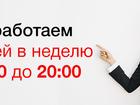 Скачать бесплатно изображение  Агентство недвижимости Нижний Новгород, 58100718 в Нижнем Новгороде