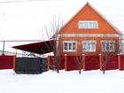 Смотреть фотографию Дома Продается трехэтажный жилой дом с подвальным помещением  59273850 в Новом Осколе