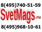 Свежее foto Светильники, люстры, лампы Светильники со всего мира по низкой цене 59313686 в Москве