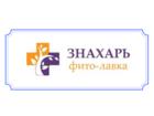 Скачать бесплатно foto Товары для здоровья Товары для здоровья с доставкой по Москве и всей России 60650998 в Москве