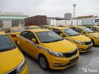 Уникальное изображение  Аренда авто для такси c лицензии 62410127 в Москве