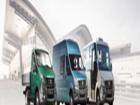 Смотреть foto  Сумасшедшая распродажа на цельнометаллические фургоны газ 62864480 в Москве