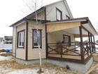 Новое фотографию Загородные дома Новый дом для ПМЖ 5 спален, газ в 3 км. 64669759 в Москве