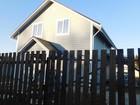 Скачать бесплатно фото Загородные дома Купить дом Совьяки Боровский район Калужская область 64670567 в Москве