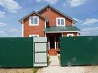 Скачать изображение Дома Купить дом со всеми удобствами в Подмосковье недорого 66427835 в Москве