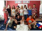 Новое фотографию Разное Летний лагерь в Чехии - действует супер скидка 300 евро 66495533 в Омске