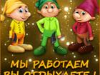Новое изображение Работа для студентов Играй и зарабатывай в интернете 66608130 в Москве