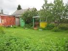 Скачать бесплатно фото  Недвижимость :Дома и земельные участки 66615513 в Твери