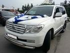 Просмотреть изображение  Прокат авто на свадьбу в Тюмени 67368556 в Тюмени