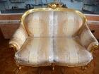 Скачать фотографию Мебель для гостиной Диван двухместный Otello в сусальном золоте фабрика Turri, Италия 67719602 в Москве
