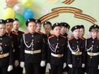 Новое фото  Форма для кадетов , кадетская одежда 67743643 в Москве