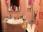 Просмотреть изображение  Комната в прекрасной квартире уже в продаже, 67750193 в Москве