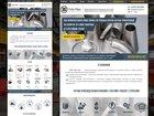 Смотреть фото  Дизайнер сайтов (Landing Page, Интернет-магазин и пр,) 67756988 в Екатеринбурге