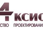 Новое foto Строительство домов Компания специализирующаяся на проектировании и строительстве зданий 67804861 в Санкт-Петербурге