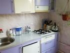 Смотреть фотографию  Продаются две комнаты в трехкомнатной квартире, 67817369 в Москве
