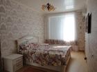 Смотреть foto Аренда жилья Сдам трехкомнатную квартиру в Анапе на длительный срок 68027743 в Анапе