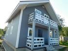 Увидеть фотографию Загородные дома Дом с удобствами в 65 км от МКАД по Киевскому или Минскому шоссе 10 соток 68082394 в Москве
