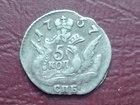 Новое изображение  Продам монету 5 копеек 1757 г, СПБ, Елизавета I, Орел в облаках, 68094600 в Тюмени