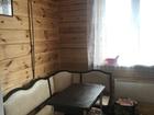 Новое фотографию  Продам дом в с, Баклаши 70 квм 12 соток 68127726 в Иркутске