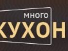 Смотреть фото  Кухни на заказ в Москве от производителя 68161943 в Москве