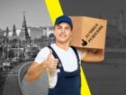 Скачать бесплатно фотографию  Предоставим грузчиков, разнорабочих, комплектовщиков, упаковщиков 68195350 в Москве