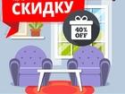 Свежее foto  3D модель Вашего жизненного пространства 68203309 в Москве