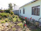 Уникальное фотографию  Добротный кирпичный дом со всеми удобствами в центре г, Чаплыгин Липецкой области 68215612 в Чаплыгине