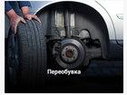 Смотреть фото  Автомойка Москва, цены на шиномонтаж любого радиуса, детейлинг центр 68264577 в Москве