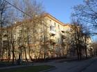 Увидеть фото  Продаю комнату – 14,1 кв, м, с балконом в 3-х квартире 68264973 в Москве
