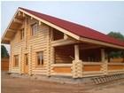 Увидеть изображение  Скидки до 50% на строительство домов, коттеджей со сруба, 68265194 в Москве