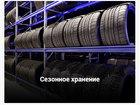 Новое фото Рекламные и PR-услуги Автомойка Москва, цены на шиномонтаж любого радиуса, детейлинг центр 68266438 в Москве